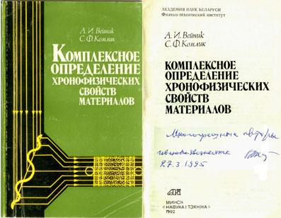 Книги | Veinik.ru